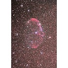 Crescent Nebula at US Store
